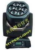 新品7颗15W调焦LED小蜂眼 7颗调焦小蜂眼 7颗LED小蜂眼 七颗蜂眼摇头灯