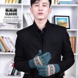 2015新款男士毛线手套 冬季 保暖提花 棉手套 时尚男士 针织手套