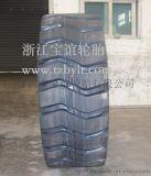 【工程机械轮胎】铲车轮胎批发 装载机轮胎价格 30轮胎