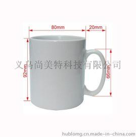 FDA热转印白杯 一级陶瓷涂层马克杯 涂层白杯工厂批发 可印logo