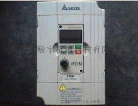 供应台达变频器 VFD015M43B超低噪音迷你型变频器
