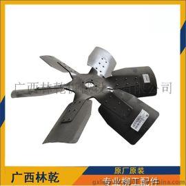 原厂柳工配件 柳工装载机配件 发动机风扇 40C1604