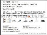 三菱电机空调代理 深圳三菱电机空调商,囤货商