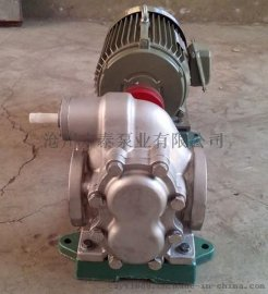 宇泰牌大流量不锈钢齿轮泵/KCB不锈钢泵