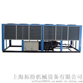 超低温冷冻机,冷冻水机组,螺杆式冷水机 -15℃双机二