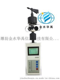 HY.QX-II手持式自动气象站