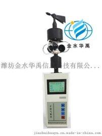 HY.QX-II手持式自動氣象站