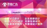 西安政府招商画册设计印刷丨西安产品包装设计制作丨西安logo设计优化