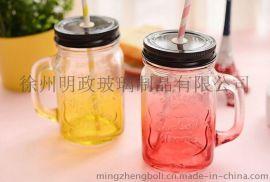 徐州明政 廠家直銷,創意飲料瓶 玻璃制品梅森杯 450ML梅森瓶