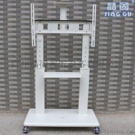 晶固工厂特价电视机移动支架65/78/100寸曲型电视一体机移动立架