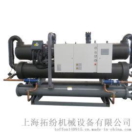 螺杆冷冻机,工业制冷机,水冷式工业冷水机 常温双机二