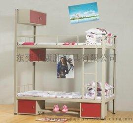 广州学生上下床厂家直销学生宿舍上下床