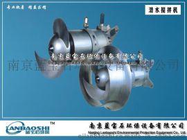 【蓝宝石】 冲压式潜水搅拌机 QJB0.37/4-220/3-1440 潜水搅拌机