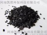 供应南京一级椰壳活性炭