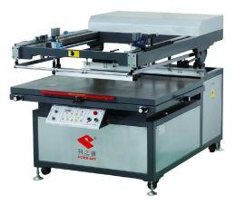 斜臂丝印机网印机YKP70100