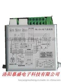PK-3D-J三相调节型模块 PK-3D-J执行器三相调节型模块