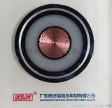 广州南洋64/110kV铜芯聚乙烯绝缘皱纹铝套YJLW03-Z-64/110KV-1200mm2电力电缆