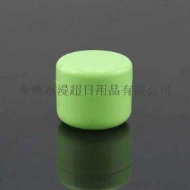 膏霜盒20ml 面霜分装盒 面膜小样瓶 化妆品试用装盒 膏霜瓶