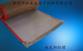 聚四氟乙烯网格输送带丶铁氟龙网格输送带