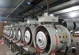 工业加湿器  工业加湿器厂家
