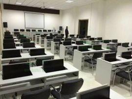 多媒体电教室 翻转桌 学生桌电脑桌