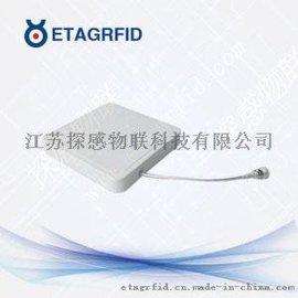 探感物联RFID人员识别小型平板天线