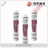 便宜-门窗专用耐候密封胶-质量保证-中天大象DX771中性硅酮胶