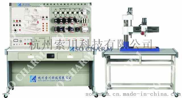 杭州索川科技钻床电气实训台
