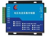 LCE8102 電壓電流採集記憶體