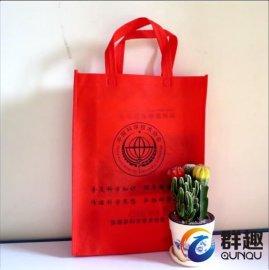 新型手提袋定做昆明厂家 印刷加工无纺布广告袋