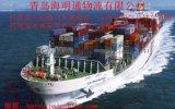 青岛潍坊淄博到厦门泉州福州内贸海运集装箱物流公司