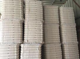 清河冀清绒毛厂供应优质羊毛、各类  毛渣