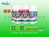 饮水专用肉鸡饲料添加剂厂家批发大全