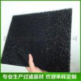 生产供应 聚氨酯活性炭过滤棉 专用蜂窝滤网 除异味滤网