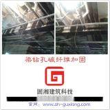 东海房屋碳纤维加固公司
