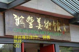 導向牌製作廠家 重慶戶外實木指示牌 防腐木導視牌價格