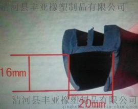 封口机配件 工型压条