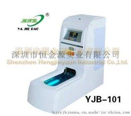 供应雅洁宝牌yjb-101全自动智能型鞋套机