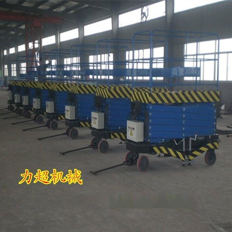 厂家定制剪叉式升降机、移动式升降机、液压升降机、升降机配件
