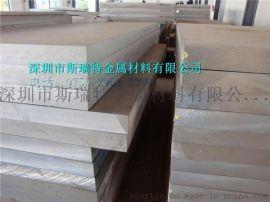 深圳6061铝板超厚6061铝板