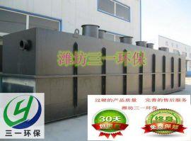一体化  污水处理设备