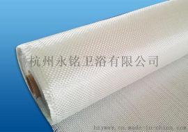 浙江玻璃纤维网格布厂家供应保温产品用的04中碱玻璃纤维网格布