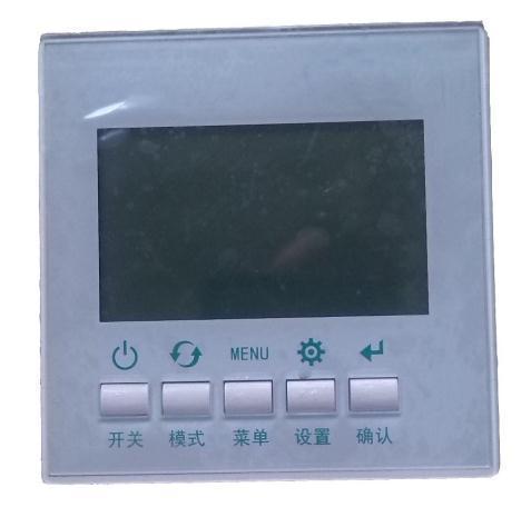 新風換氣控制器