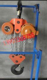 环链电动葫芦|爬架电动葫芦性能结构**