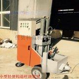 二次构造柱浇筑泵厂家 小型混凝土泵车款式多 质量优