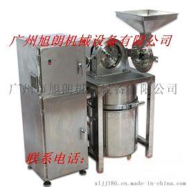 不锈钢水冷加除尘装置  粉碎机,水冷除尘中药材  粉碎机