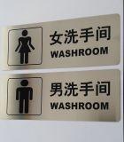 廁所標識牌 不鏽鋼洗手間男女標誌提醒銘牌 廠家直銷 全國包郵