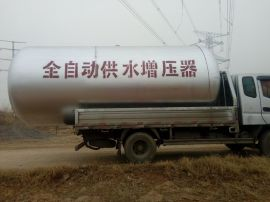 开封全自动无塔供水压力罐13723248266欢迎选购