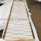 不鏽鋼管材滿焊精拋光鍍鈦金色屏風 不鏽鋼玄關 隔斷定做