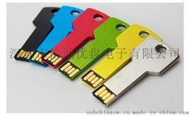 创意礼品 个性化钥匙U盘 金属材质 超薄防水 USB随身碟 钥匙